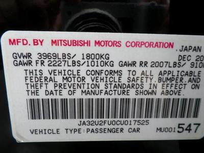 2012 Mitsubishi Lancer ES.SILVER CERTIFIED, ALLOY WHEELS Sedan